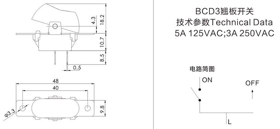 BCD3翹板開關说明.jpg