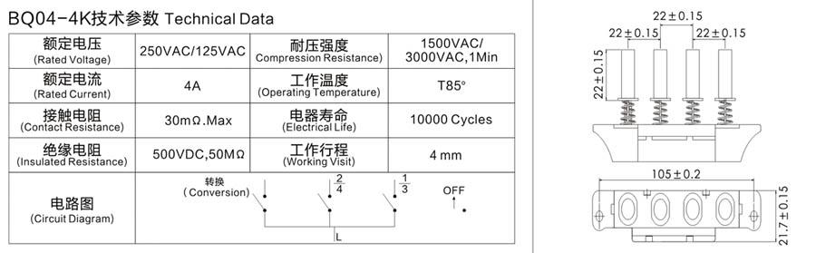 BQ04-4K说明.jpg