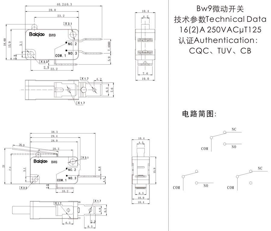 BW9微動開關说明.jpg